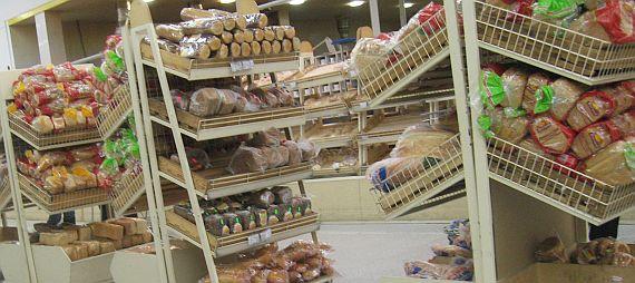 Деревянный хлебный лоток