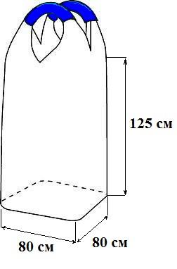 Биг-бэг цемент