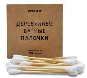 Ватные палочки деревянные купить оптом