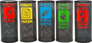 Перфорированные урны для мусора объемом 30 л