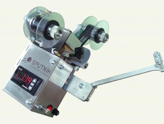 Модуль печати Спутник